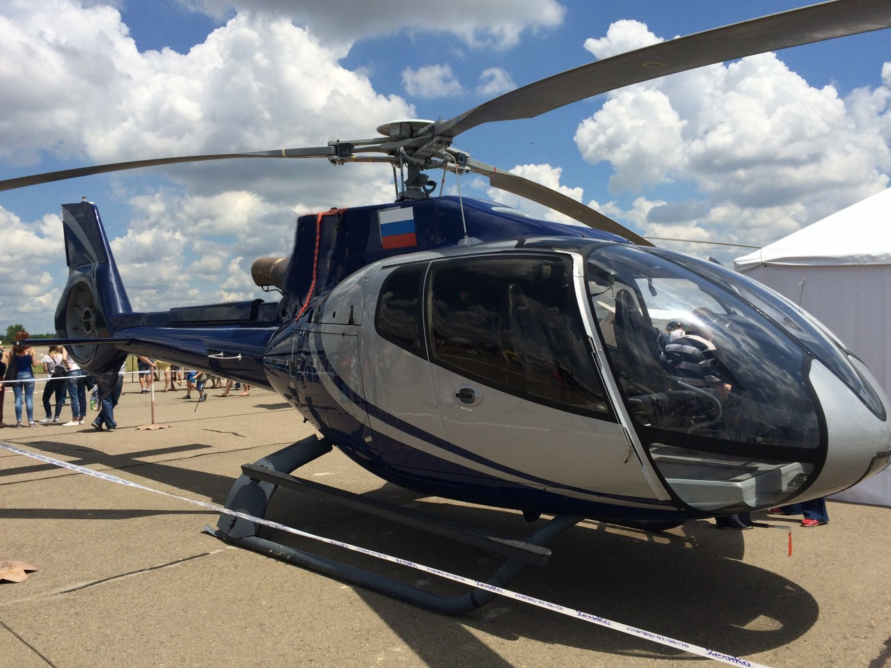 Airbus Helicopters EC 130 B4