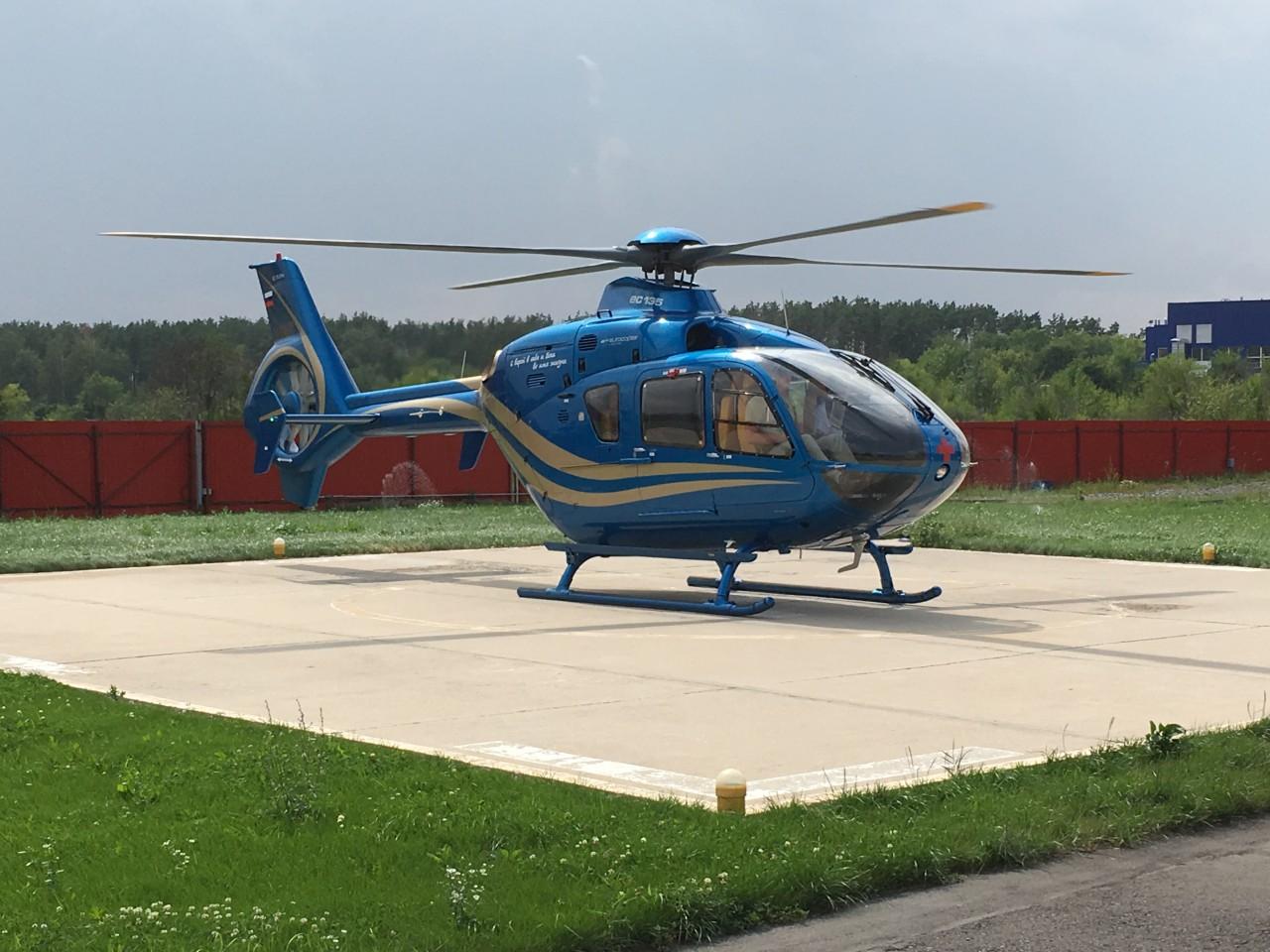 Купить вертолет цена на ресурсные вертолеты Airbus Helicopters EC135 T2+