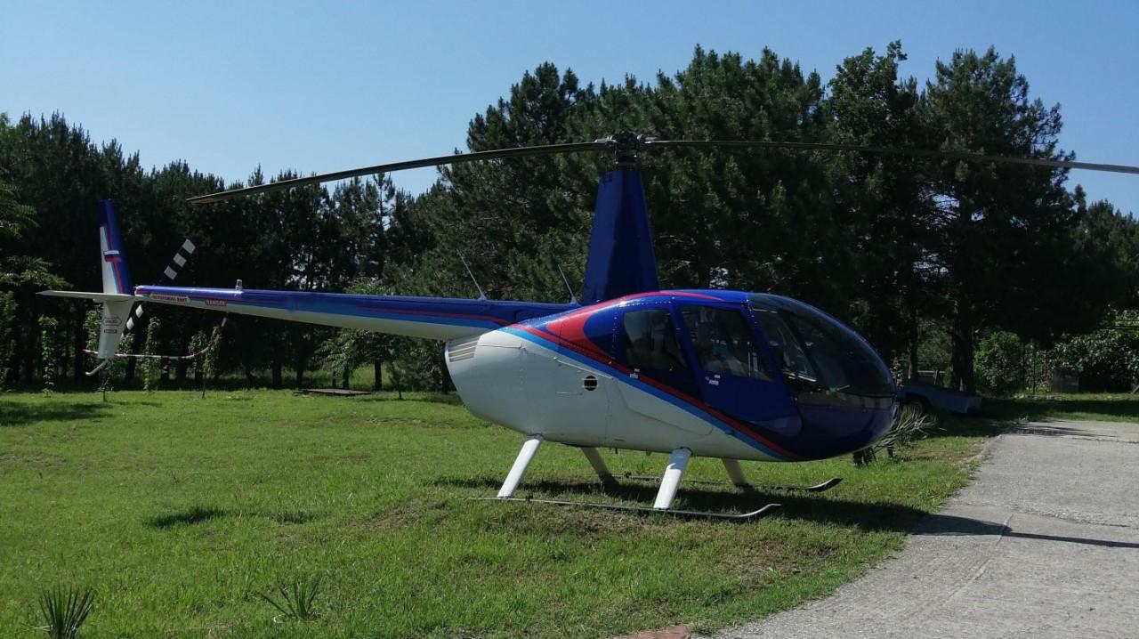Купить вертолет цена на ресурсные вертолеты Robinson Helicopters R44 Raven I